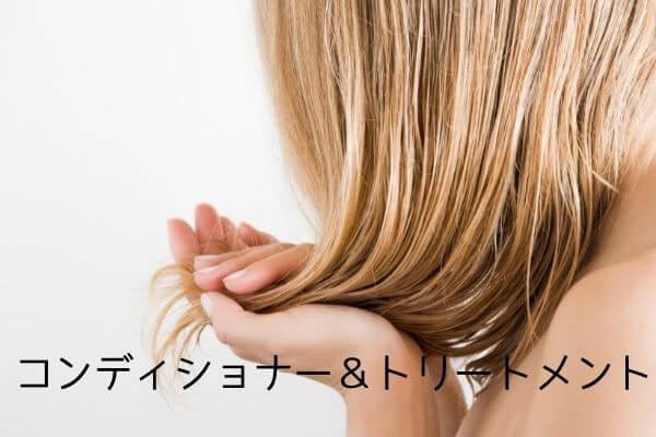 髪の毛をトリートメントしている女性