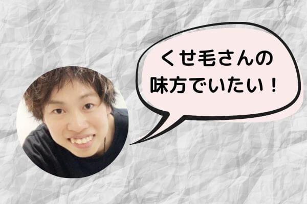 尾崎さんの一言